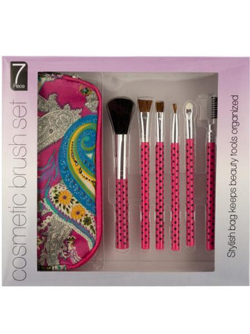 Cosmetic Brush Set with Carrying Case (Available in a pack of 1)