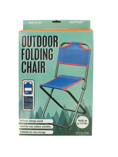Outdoor Folding Chair (Available in a pack of 1)