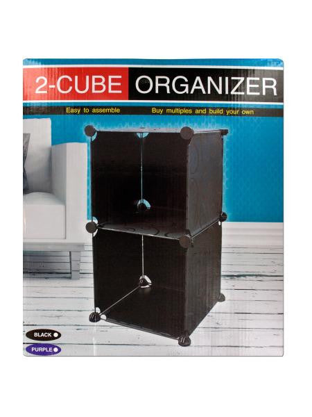 Double Cube Organizer (Available in a pack of 1)