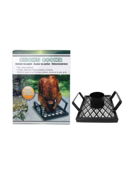 Chicken Cooker (Available in a pack of 1)