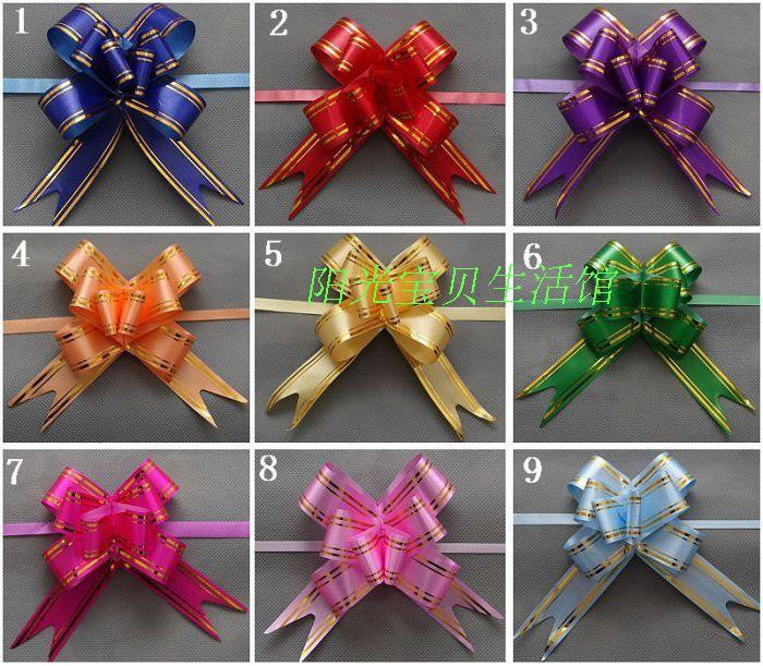 100pcs/lot 1.2*30cm Wedding Party Birthday Xmas Gift Wrapping Pull Flower Ribbon Gift Bow Packing Ribbon