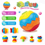High Quality Hand Ball Amazing Fitness Toys Can Be Disassembled And Assembled The Infants Young Children Large Creativ
