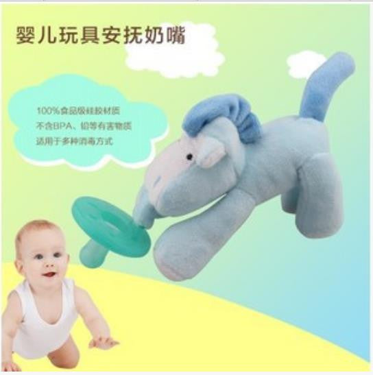 Baby pacifier funny nipple Cartoon Cute Infant Silicone Pacifiers Plush Animal Baby bites Soother Tool Safe Baby Nipples Teat