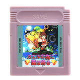Nintendo 16 Bit Video Game Cartridge Console Card RPG The Role Playing Game Series English Language Edition