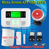 Smart APP Menu LCD Wireless 433MHZ SMS PSTN GSM Dual Network Home automation kit Burglar Security Detector Sensor Alarm Systems