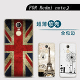 Phone case For XiaoMi Redmi Note 3 Xiaomi Redmi Note 3 Pro Case Cute Cartoon Painted TPU Soft Case Silicone Skin Cover Shell
