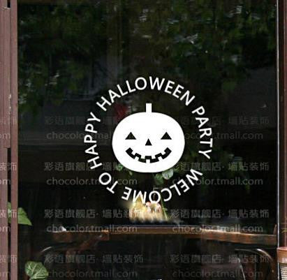 Halloween Props Halloween decoration wall sticker shop holiday party window stickers wall stickers