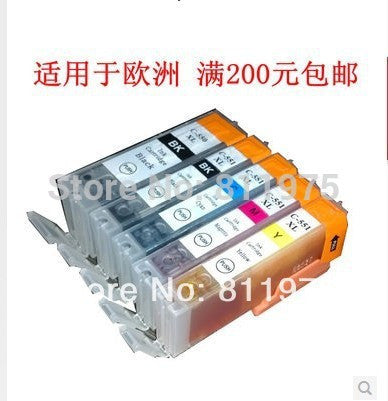 5pcs PGI 550 CLI-551 BK C M Y compatible ink cartridge For canon PIXMA MG5450 MG5550 MG6450 Ip7250 MX925 MX725 IX6850 printer