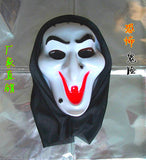 Horrible grimace Mask Halloween Mask PVC mask headgear mask Festival funny tricky props