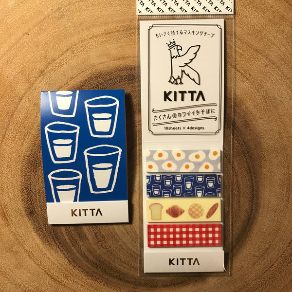King Jim KITTA Washi Strips, Basic | 錦宮 KITTA和紙標籤貼紙 基礎系列