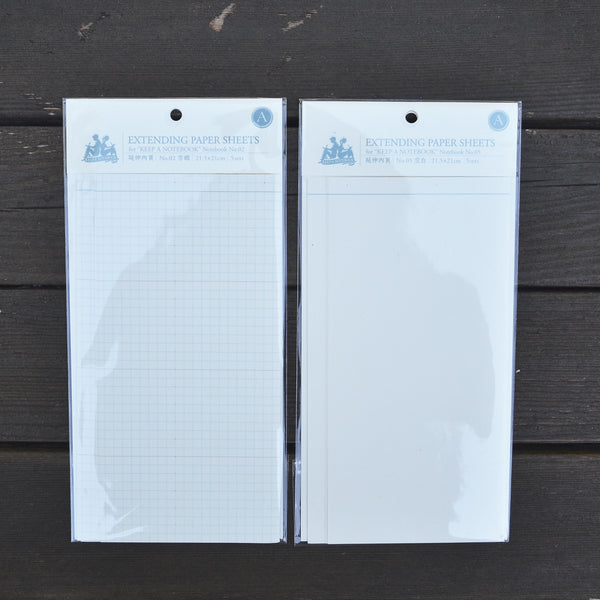 寫筆記 A5 Slim 延伸內頁 | Keep A Notebook A5 Slim Extending Paper Sheets