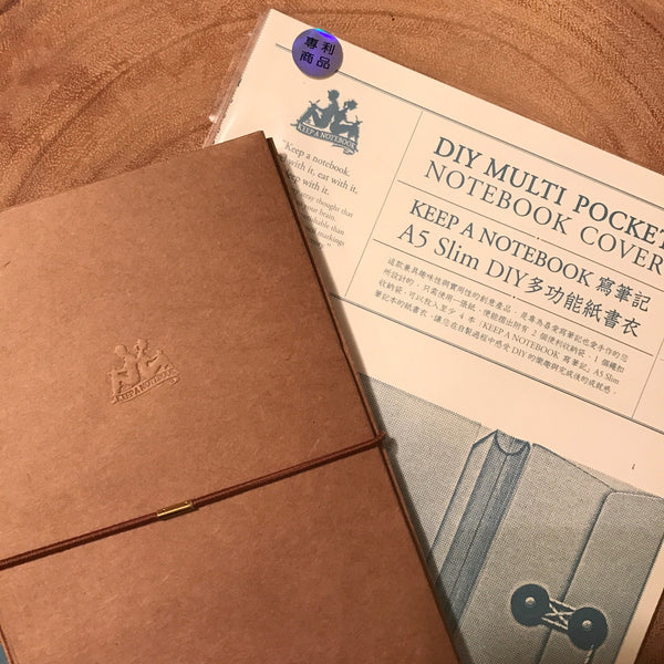 寫筆記 A5 Slim DIY 多功能紙書衣 | Keep A Notebook A5 Slim DIY Multi-pocket Notebook Jacket