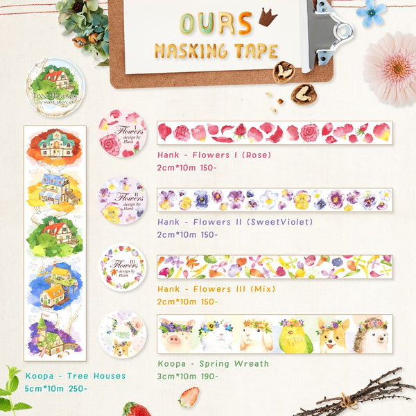 Ours Washi Tape Gardening Collection