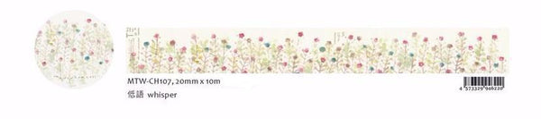 Chamil Garden Washi Tape - Flower Season | 小徑文化 x 夏米花園 花季