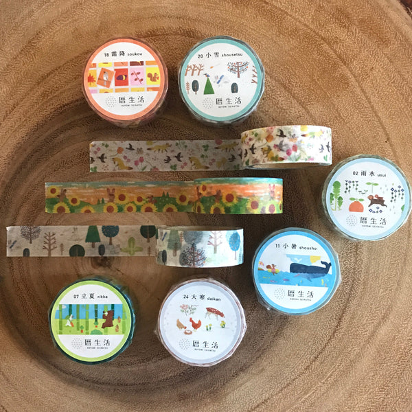 Tsukino Masking Tape The 24 Solar Terms | 曆生活 24節氣