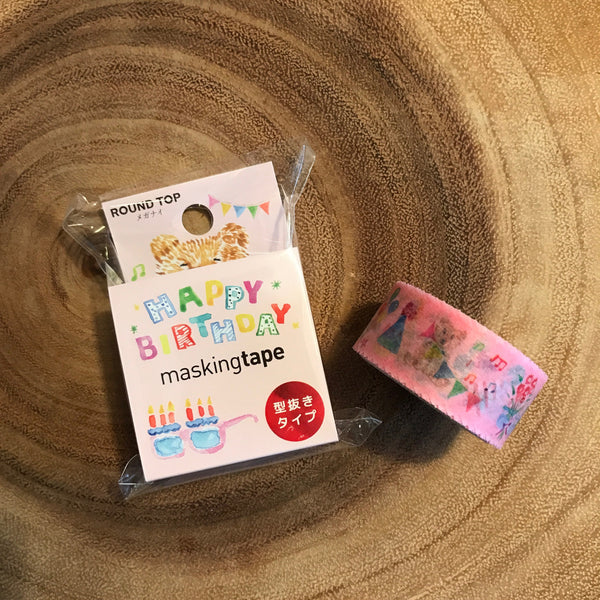 atelier apartment Washi Tape - Happy Birthday | atelier apartment 紙膠帶 - 生日快樂
