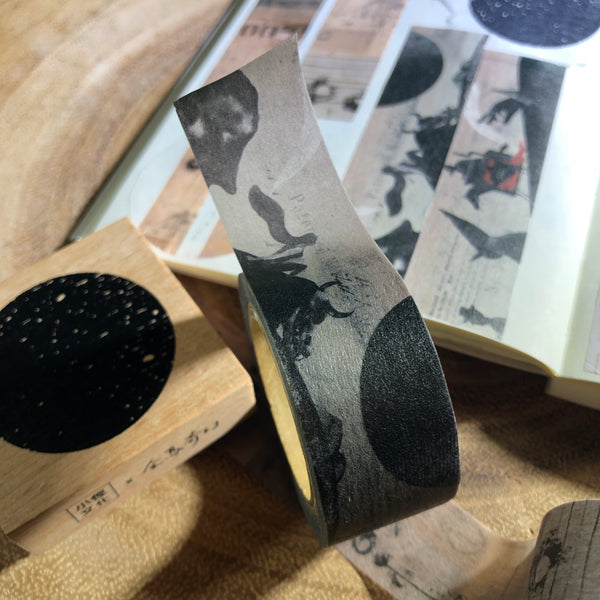 Chamil Garden Washi Tape - Golden Horse Fantastic Film Festival 2019 | 夏米花園 金馬奇幻影展2019 合作聯名款