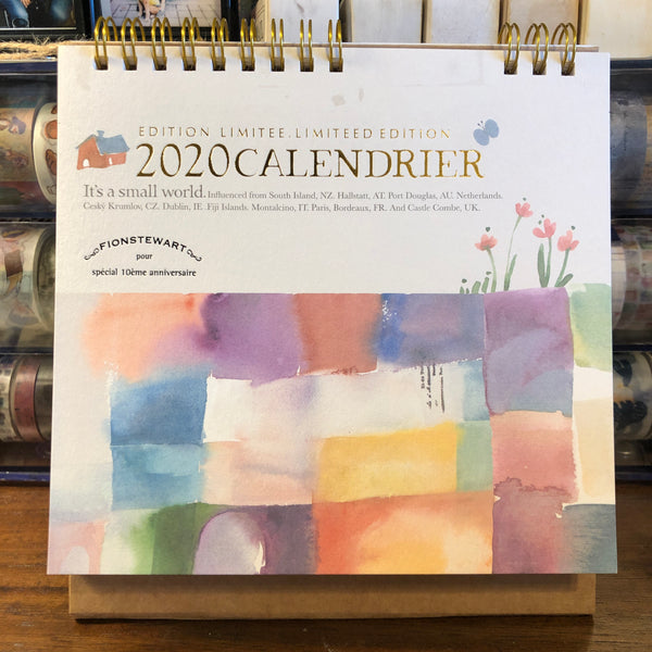 Fion Illustrator 2020 Calendar - 10th Anniversary Edition