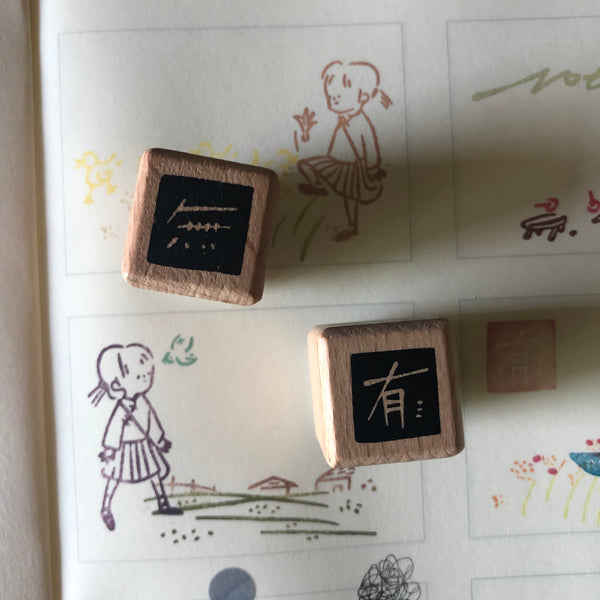 BUGU Melody of the Field Series Stamps | 不古便利店 田野裡的歌系列印章