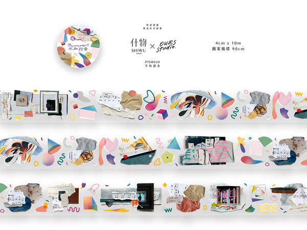 Ours PET Tape, SHIWU x OURS Special Series | 漢克 x 庫巴紙膠帶 什物合作系列