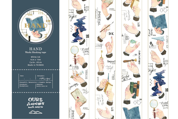 Ours Washi Tape, In the Drawer Series, Hand | 漢克 x 庫巴紙膠帶 抽屜之中系列, 手說的話