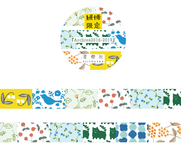 SEITOUSHA Washi Tape, 2019 Tokyo Paper Expo Limited | 星燈社 2019東京紙博限定