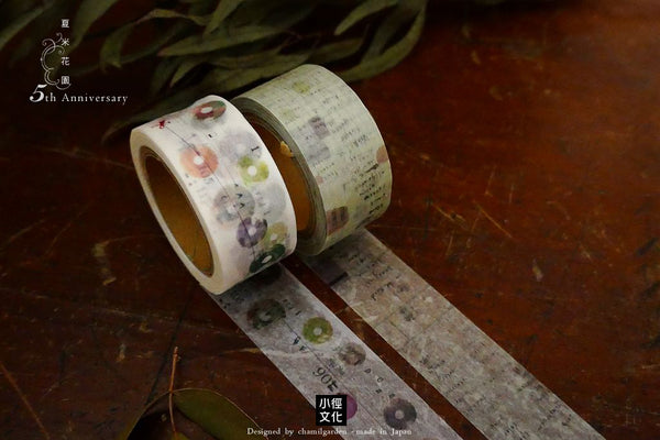Chamil Garden 5th Anniversary Washi Tape | 夏米花園 五週年 和紙膠帶