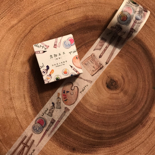 Card Lover Masking Tape Daily Tools Series | 信的戀人和紙膠帶 日常工具系列