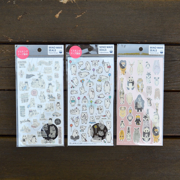 Mind Wave 和紙貼紙系列 | Washi Sticker