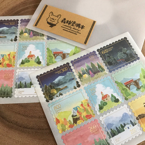 Ours Postage Stamps Sticker, Scenery | 庫巴 有人的地方郵票貼紙