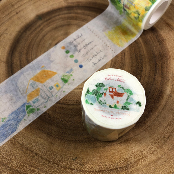 Ours Washi Tape, Colors Atelier | 漢克 x 庫巴紙膠帶 色彩工坊系列