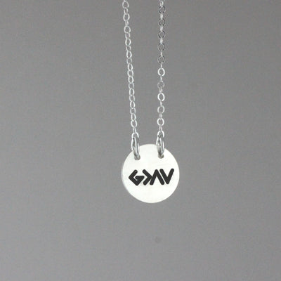 "God is Greater Than The Highs and Lows 1/2"" Disc Necklace"