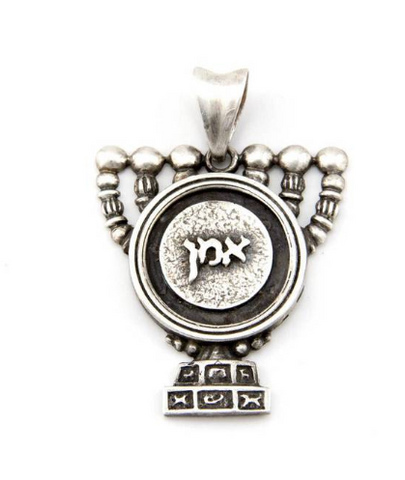 channukah coin jewelry