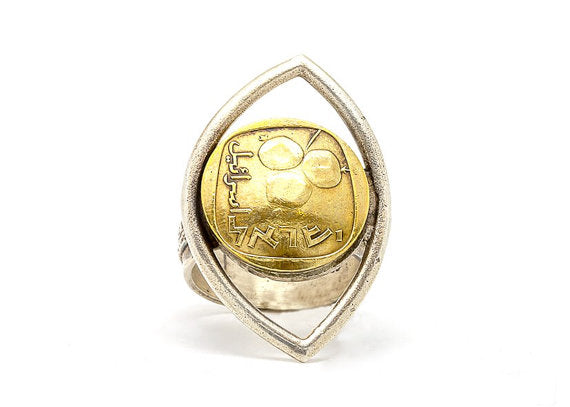 Abundance Ring: 5 Agorot Israeli Collector's Coin of Israel Eye Ring