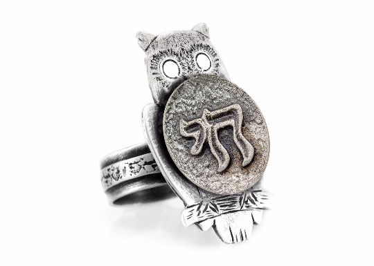 Chai Medallion Life Ring on an Wise Owl Design - Sterling Silver