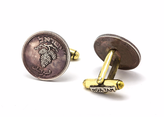 Coin Cufflinks with 25 pruta