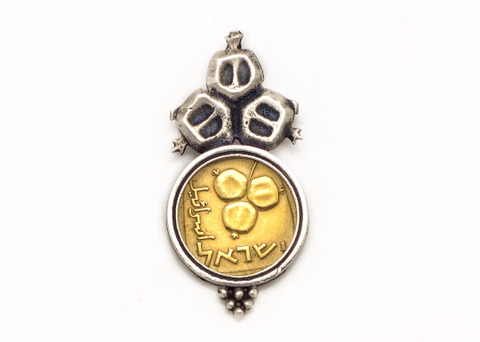 "Unique Coin Necklace - Pendant made from Israeli 5 Agorot Coin, ""Abundance Inside Out Pendant"", Coin Jewelry"