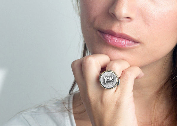 coin ring with the Amen coin medallion blessing ring with Amen in Hebrew Noa Tam coin jewelry