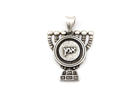 menorah amen necklace