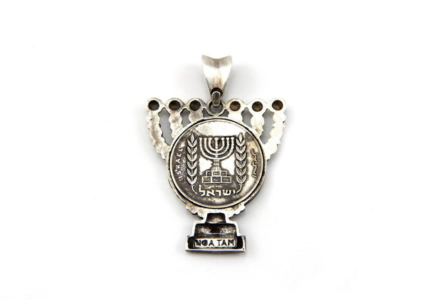 Amen Peace Necklace Menorah pendent half pound coin of Israel