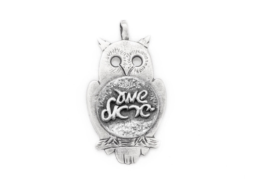 Owl necklace with the Shema Yisrael Medallion