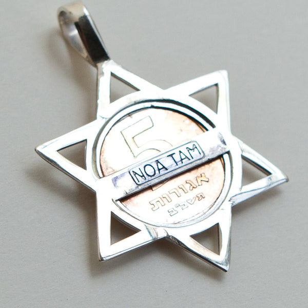 Israeli Pomegranate Old 5 Agorot Coin in a Star of David Pendant