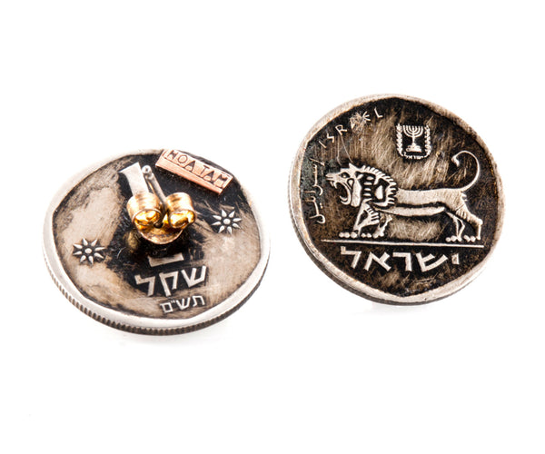 Courage Israeli Old Coin Lion Earrings