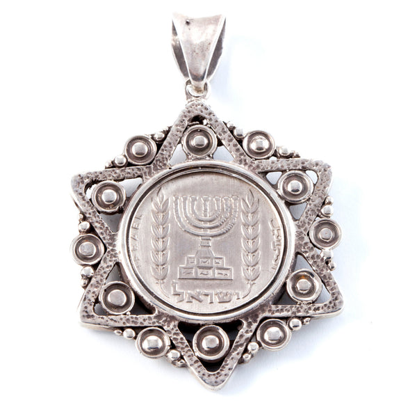 Israeli Old, Collector's Coin in a Star of David Pendant