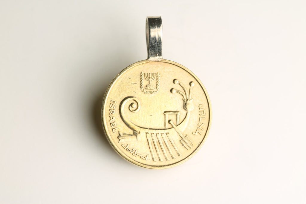 Guidance Israeli Coin with Antique Boat Sheqel Necklace
