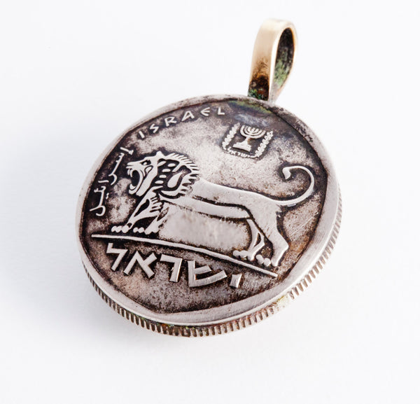 Courage Israeli Old Coin 1/2 Sheqel Pendant Necklace