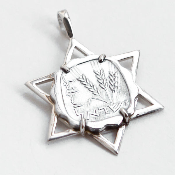 Star of David Necklace Featuring Old Israeli Agora Coin Pendent