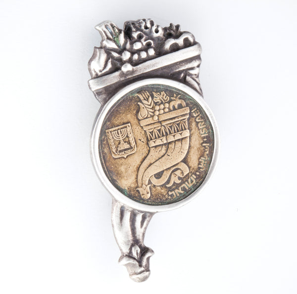 Israeli Coin Pin - 5 Shekel Coin of Israel Cornucopia Brooch