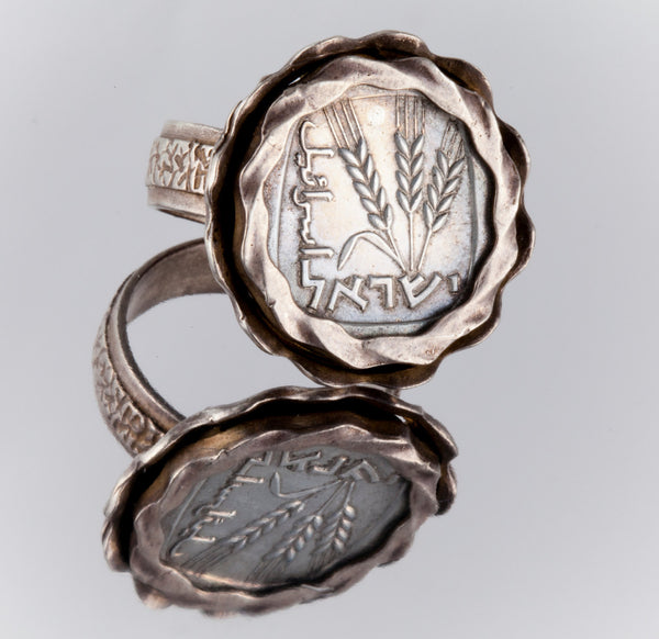 Old Israeli Collector's 1 Agora Coin of Israel Silver Ring