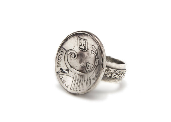 Israeli Old, Collector's Coin Ring - 10 sheqelim Antiqe Boat Ring